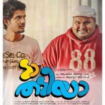 Da_Thadiya_Poster