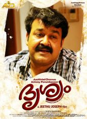 drishyam-movie-poster-mohanlal