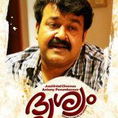 drishyam-movie-poster-mohanlal