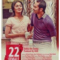 Female22