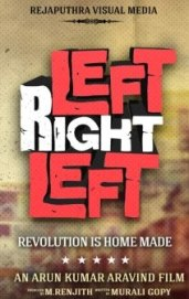 Left_Right_Left_movie_logo