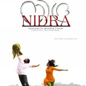 Nidra posters and wallpapers _1_