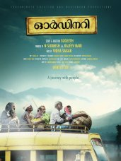 Ordinary Malayalam Movie poster