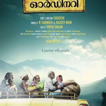 Ordinary Malayalam Movie poster
